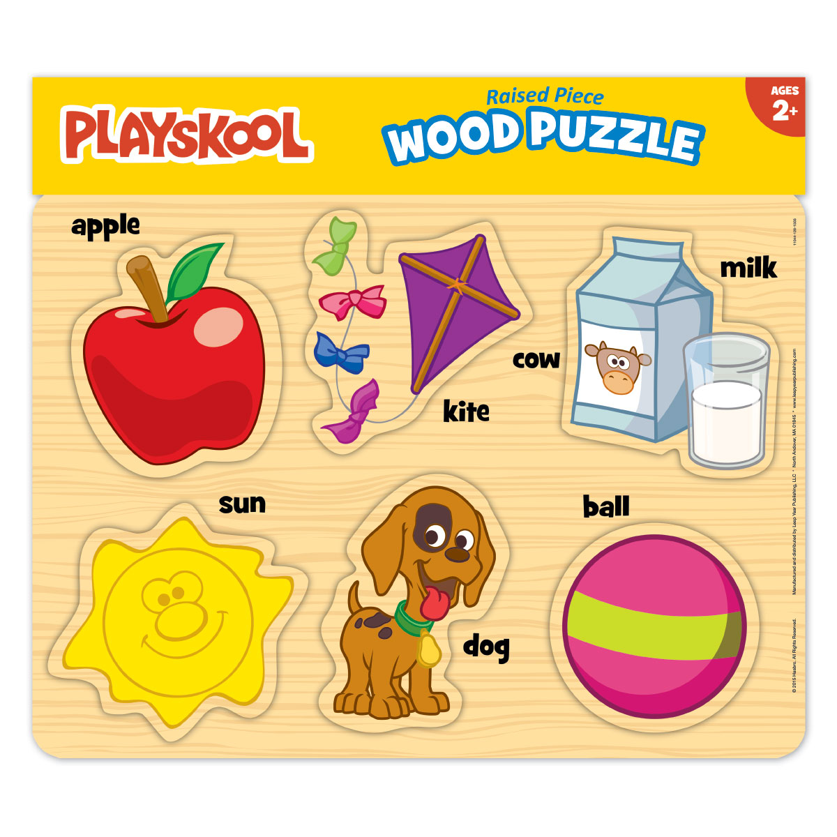 picture of a wooden children's puzzle